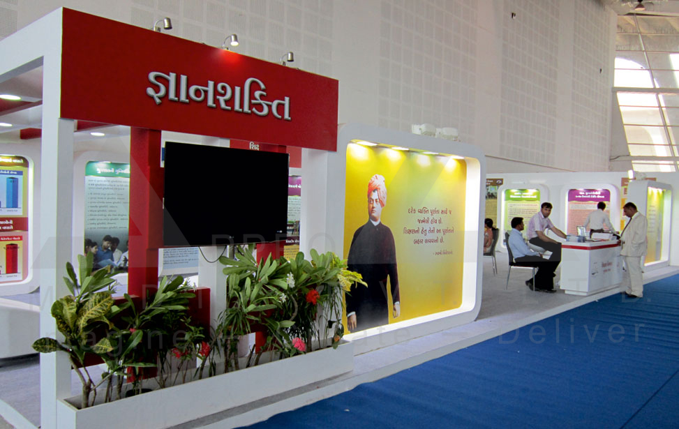 Exhibition Stall In Bangalore : Exhibition stall designer education india exhibition stall design
